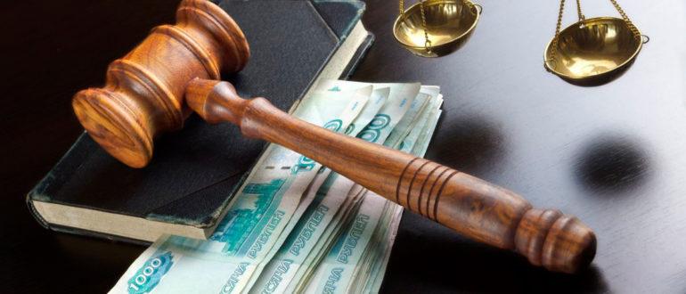 Арбитражные споры по договорам аренды