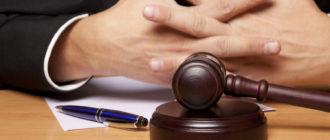 Отзыв в арбитраже: образец, содержание