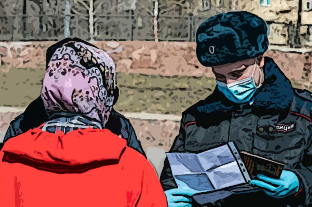 Размер штрафа по ст. 20.6.1 КоАП РФ за нарушение самоизоляции