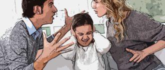 Почему бывшая жена не дает видеться и общаться с ребенком?