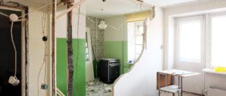 Перепланировка коммунальной квартиры: порядок, условия, согласие в 2021 году