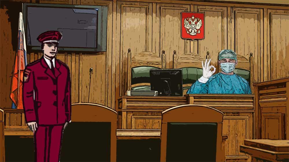 Верховный суд отменил масочный режим